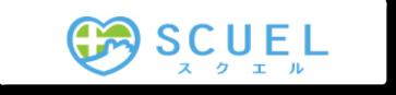 scuel-2